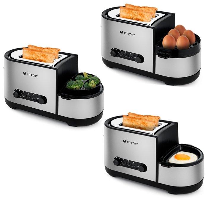 купить тостер kitfort 2012