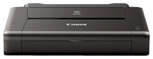 Canon PIXMA IP110 with Battery, A4 (9596B029)